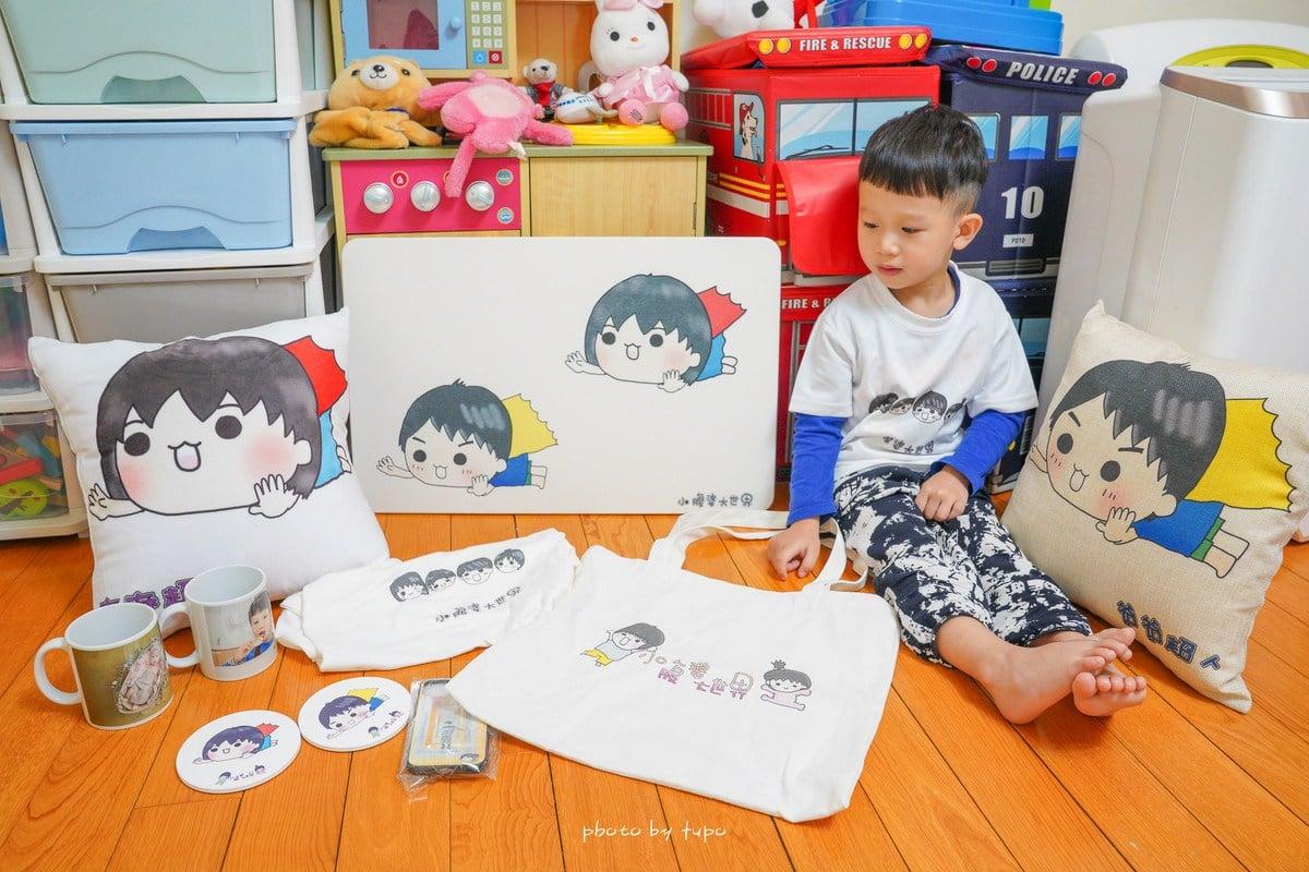 熱轉印機、UV直噴機推薦-奕昇|小朋友也能自己印製客製化商品‼