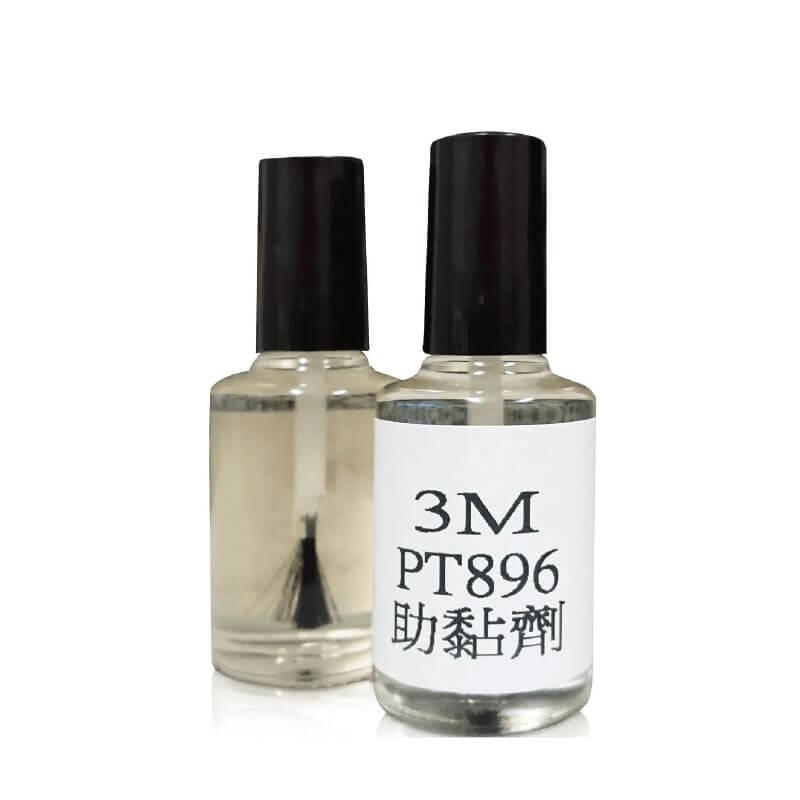 3M助黏劑PT896 Primer架橋劑/前處理液/封邊膠-15ml