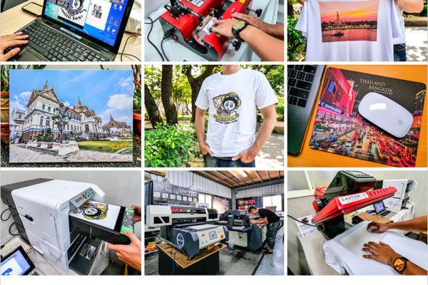 熱轉印、UV直噴機體驗客製化商品,簡單易懂又快速!