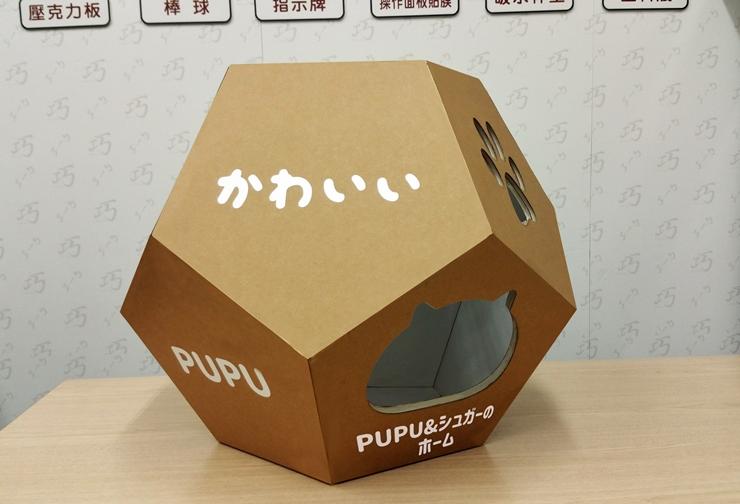 貓屋-雷射雕刻