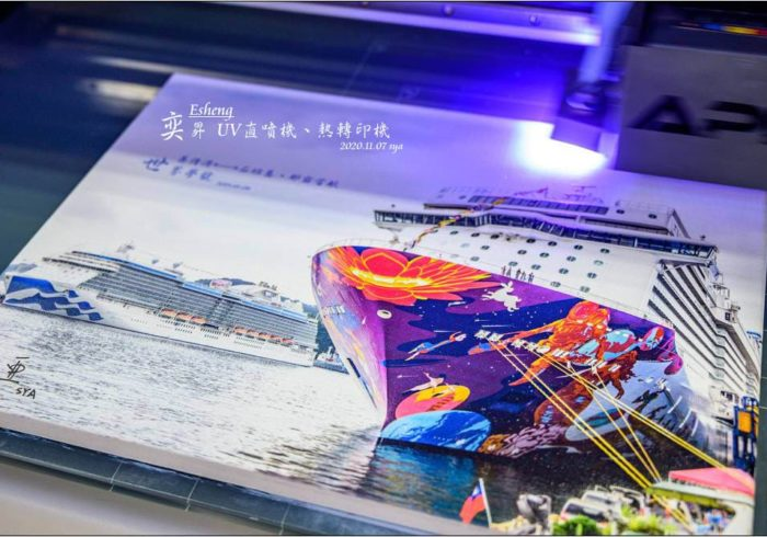 奕昇UV直噴機、熱轉印機   讓你輕鬆一圓客製化商品印刷的微型創業夢