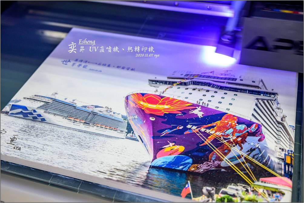 奕昇UV直噴機、熱轉印機 | 讓你輕鬆一圓客製化商品印刷的微型創業夢