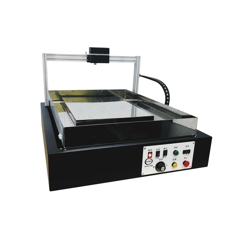 APEX DTG前處理液專用機-紡織直噴機推薦