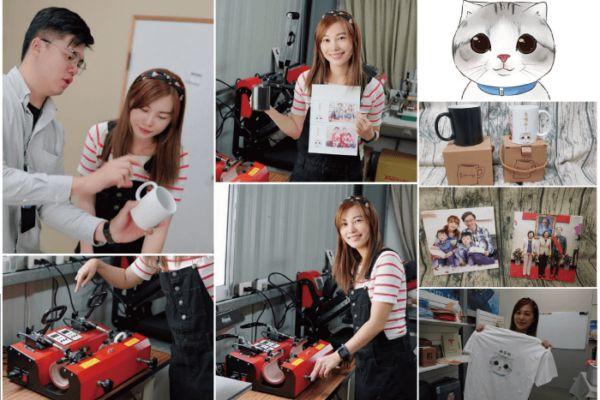 SOHO族、設計師小資金創業首選-奕昇熱轉印機、UV直噴機!